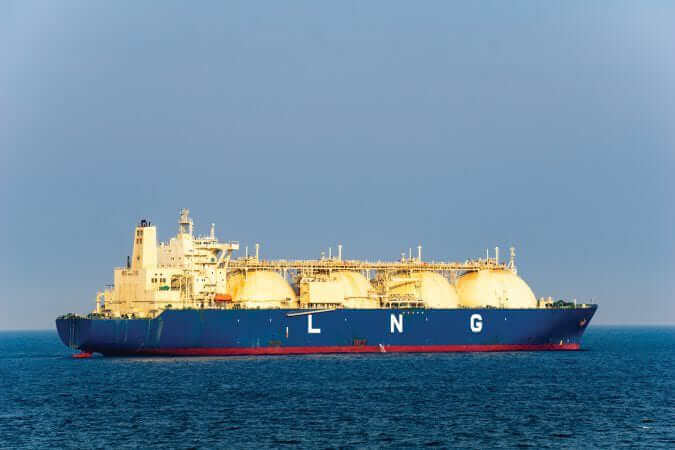 bigstock Large Liquefied Natural Gas l 251391658